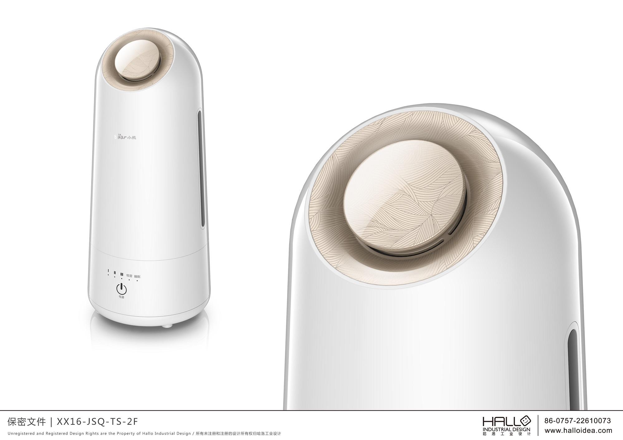 环状出雾加湿器3_产品设计-来设计
