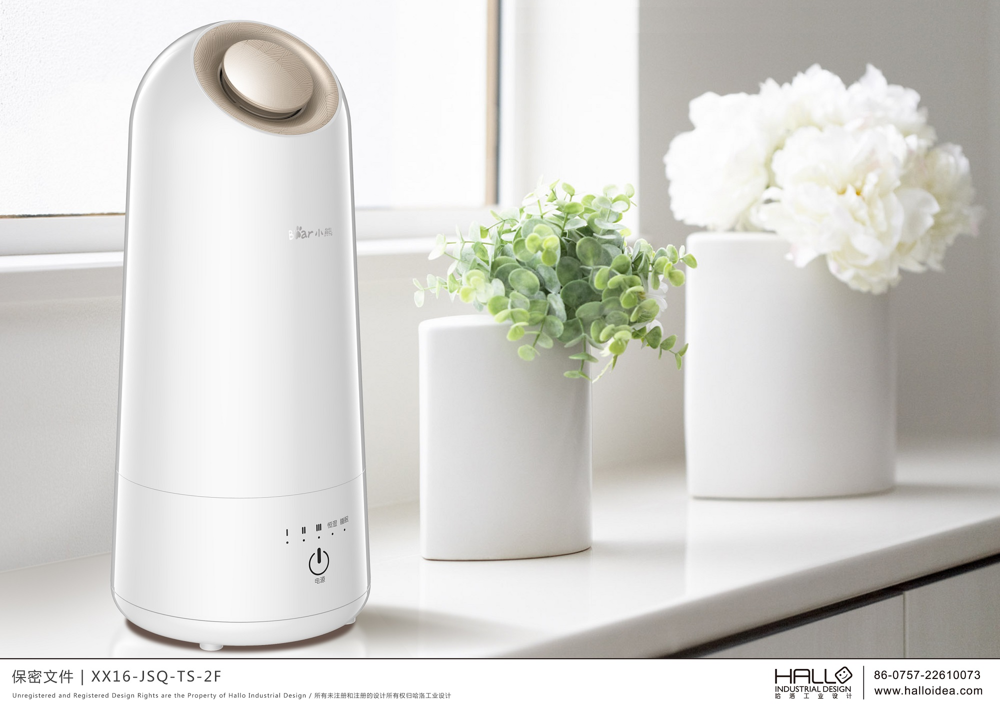 环状出雾加湿器_产品设计-来设计