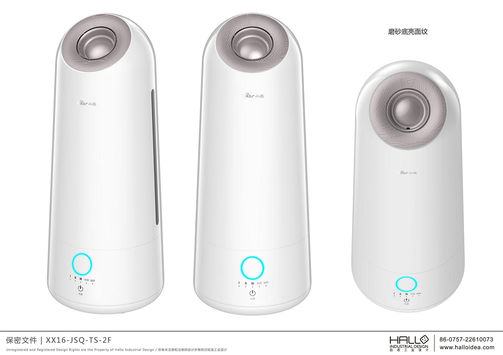 环状出雾加湿器4_产品设计-来设计