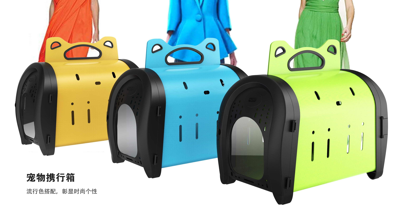 便携宠物箱2_产品设计-来设计
