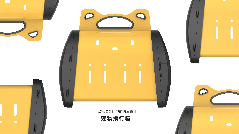 便携宠物箱1_产品设计-来设计