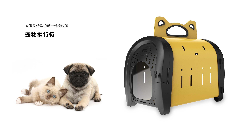 便携宠物箱_产品设计-来设计