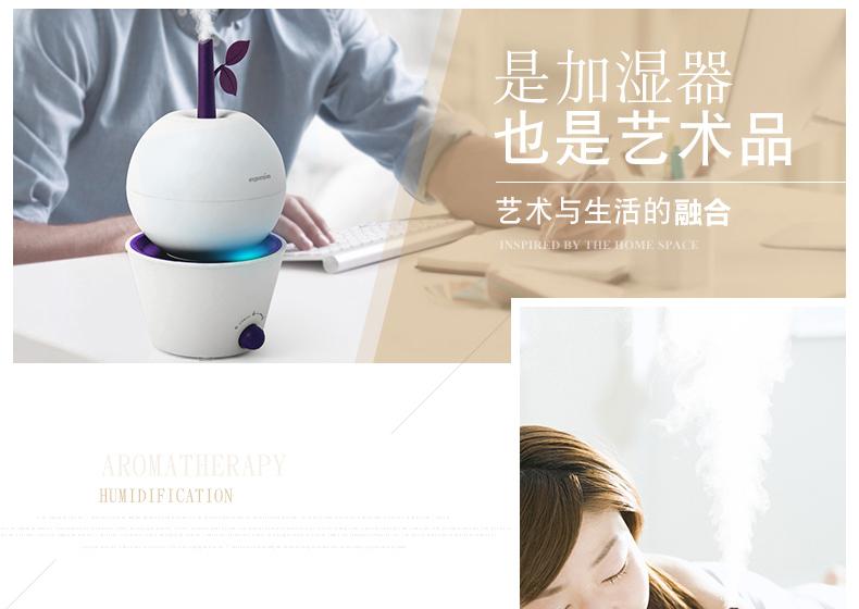 Apajia/爱普爱家 加湿器 cp-098_产品设计-来设计
