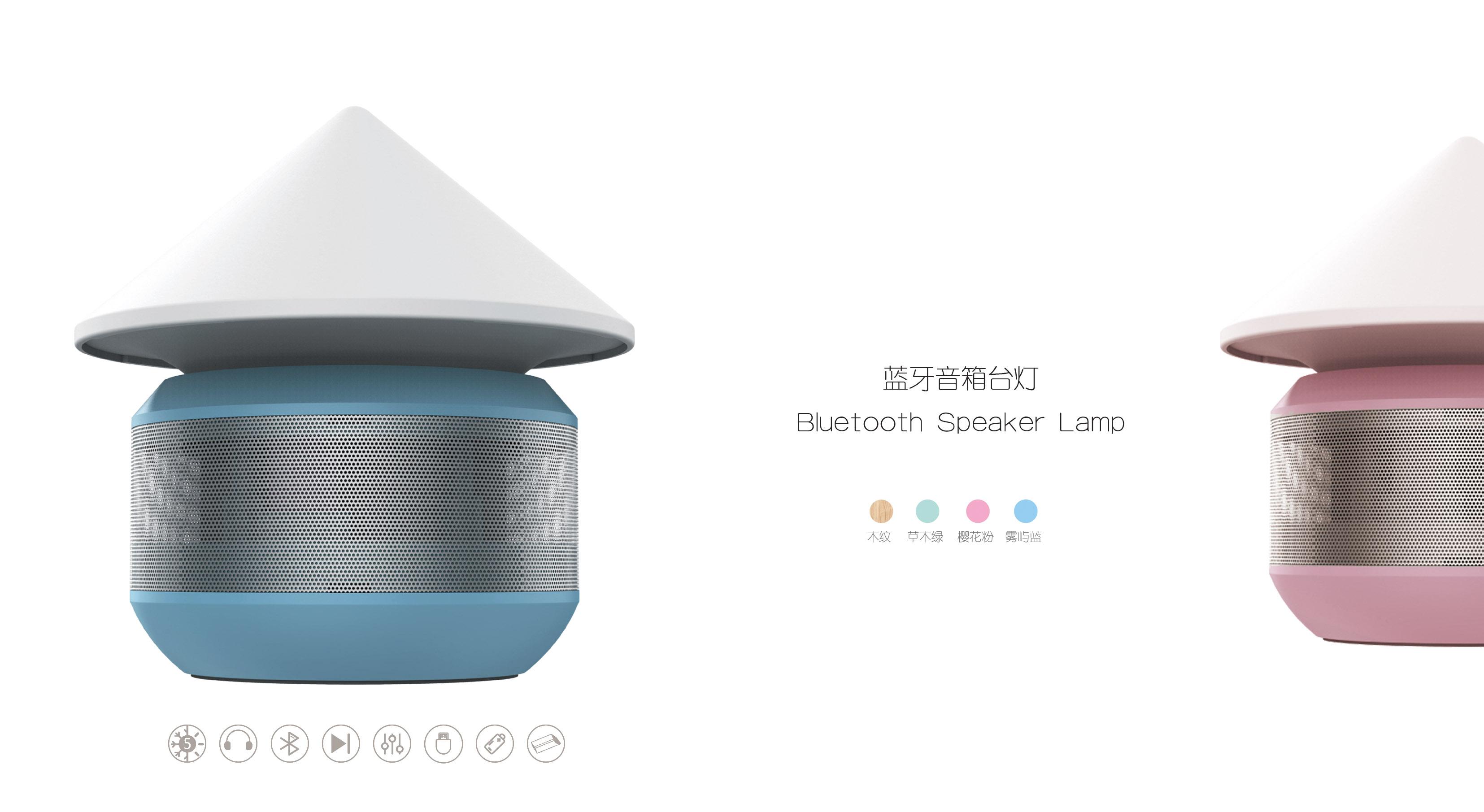 室内及户外蓝牙音箱台灯_产品设计-来设计