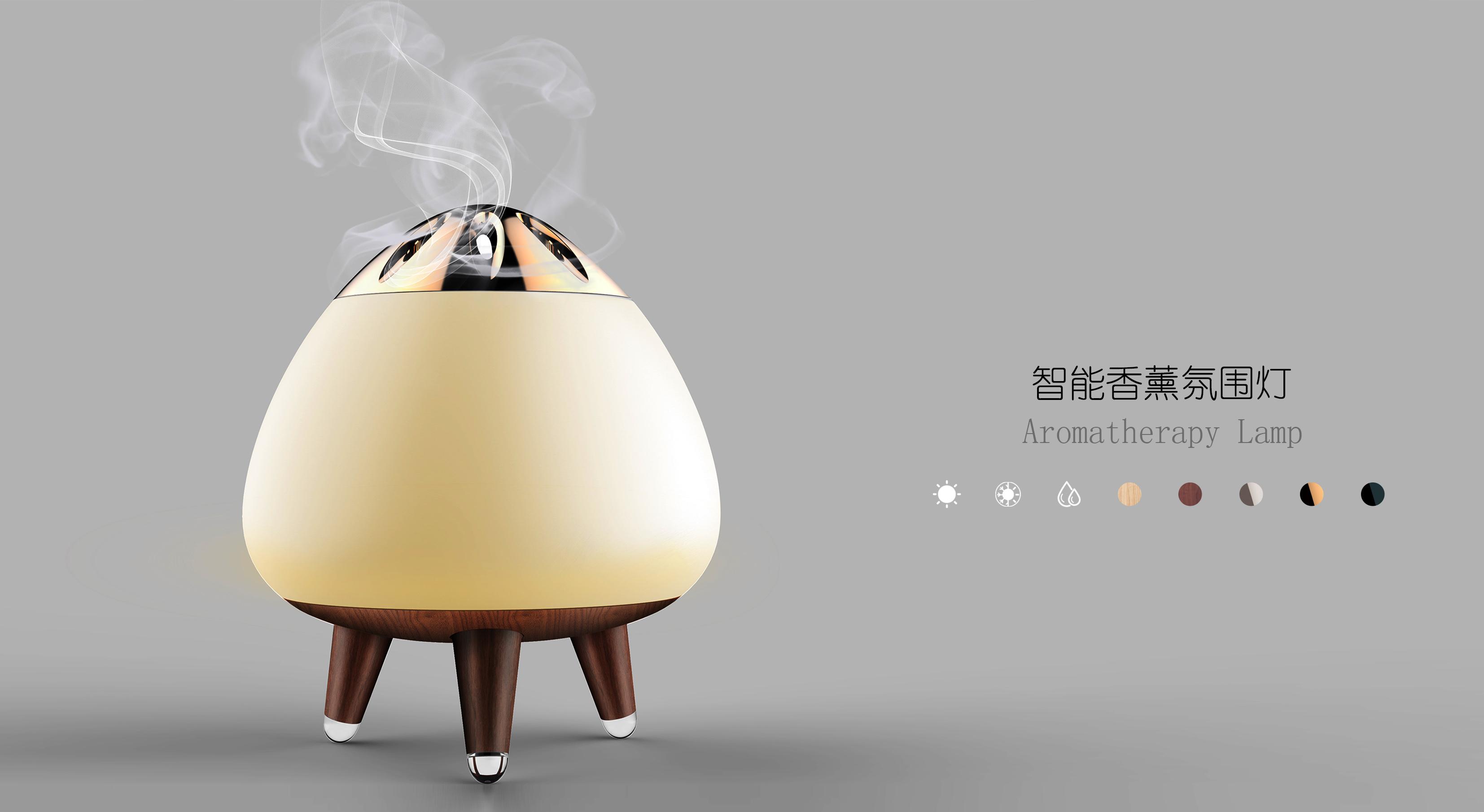 香薰台灯_产品设计-来设计