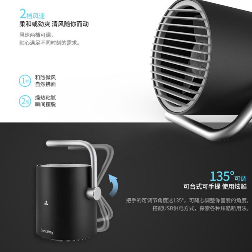 酷炫风迷你静音桌面小风扇_产品设计-来设计
