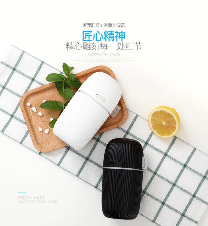 普罗旺斯-香薰加湿器_产品设计-来设计