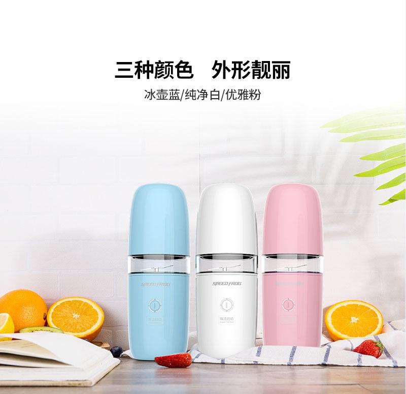 乐享便携榨汁机4_产品设计-来设计