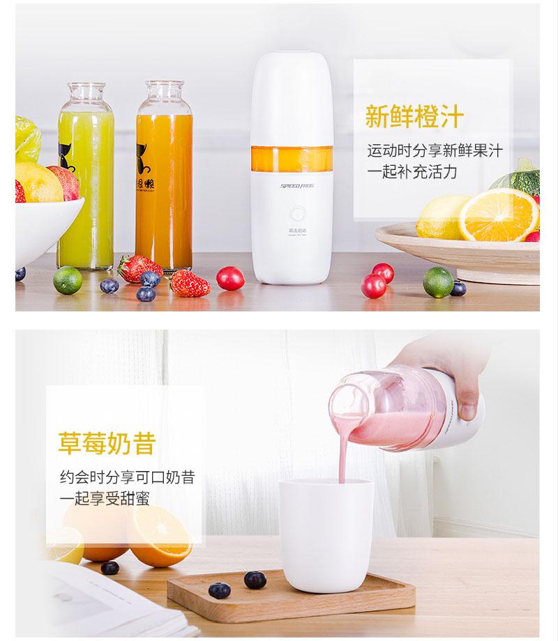 乐享便携榨汁机2_产品设计-来设计