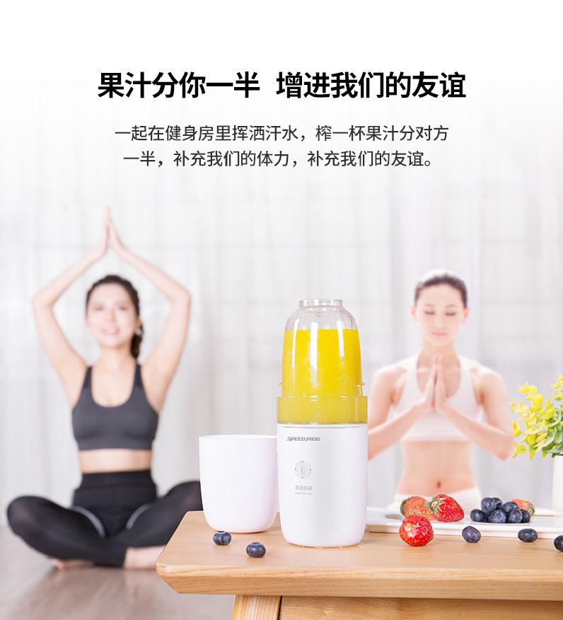 乐享便携榨汁机1_产品设计-来设计