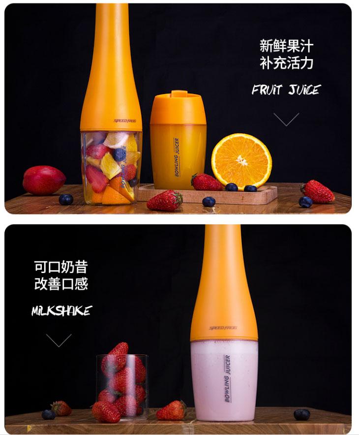 乐摇随身榨汁机_2产品设计-来设计