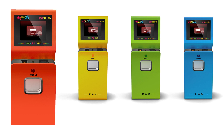 自助兑币机2_产品设计-来设计