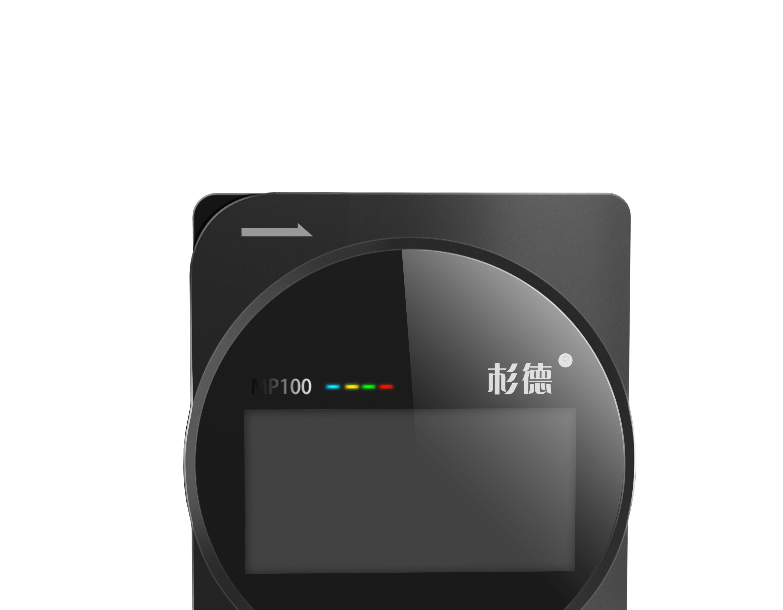 迷你金融支付终端4_产品设计-来设计