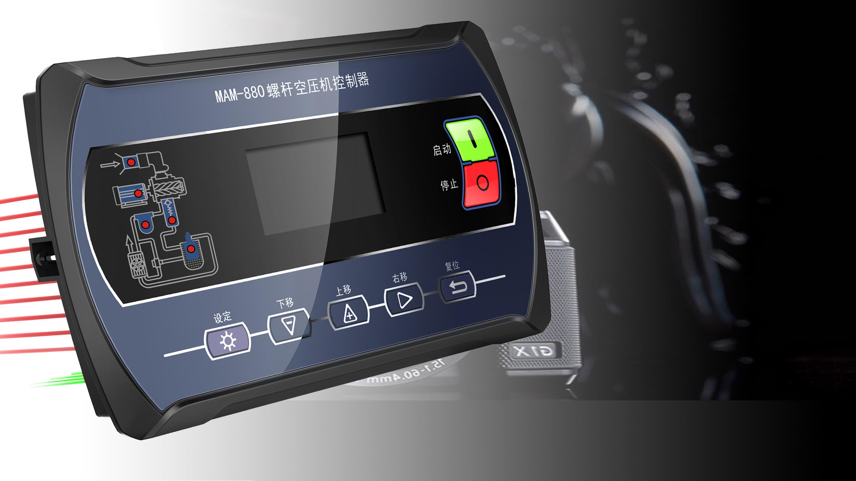 控制器_产品设计-来设计
