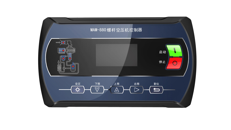 控制器_2产品设计-来设计