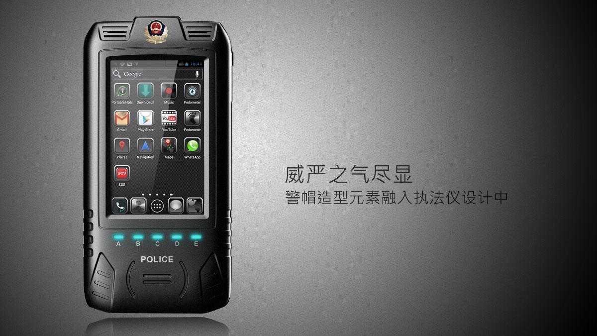 警用智能设备终端3_产品设计-来设计