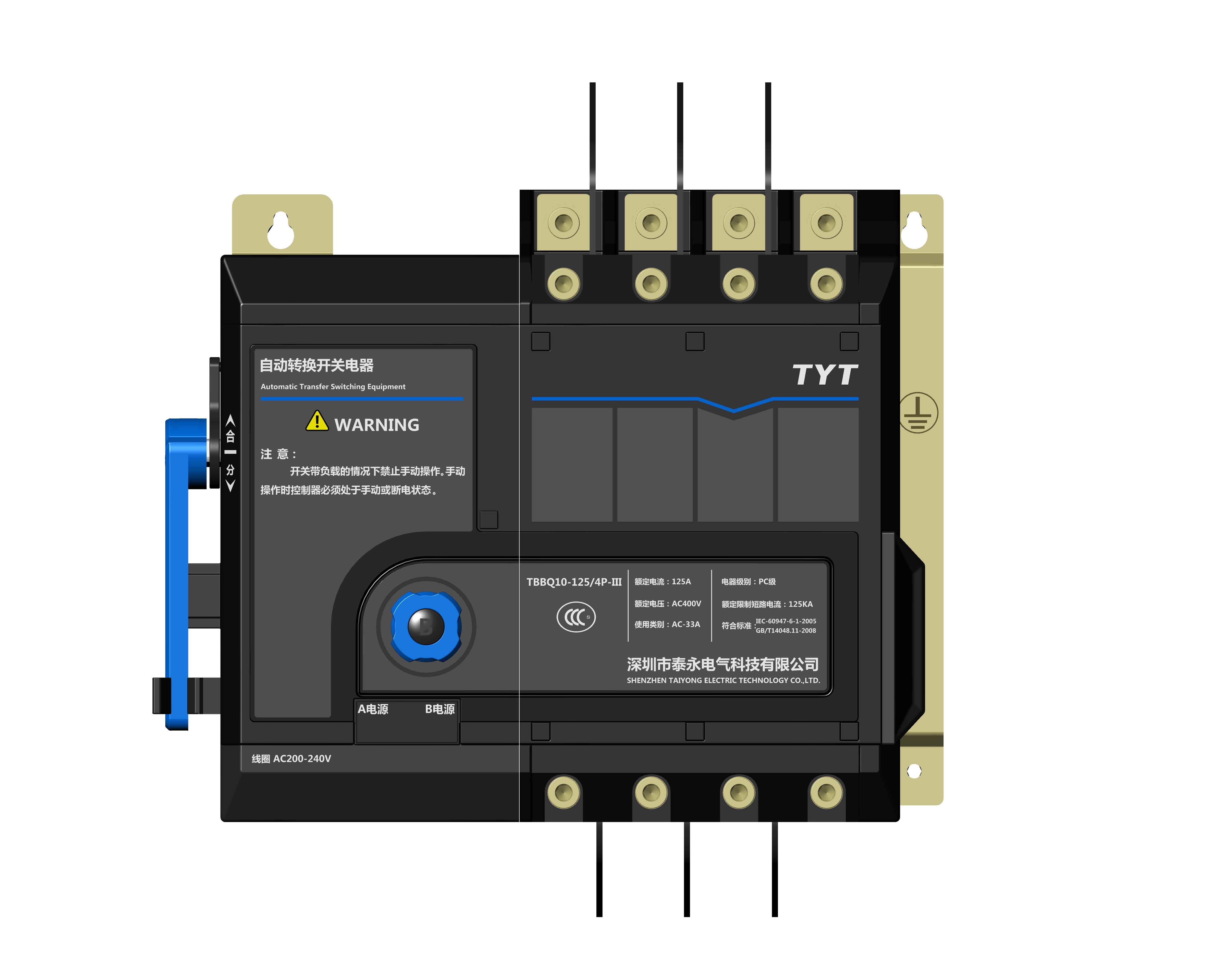 双电源自动转换开关4_产品设计-来设计