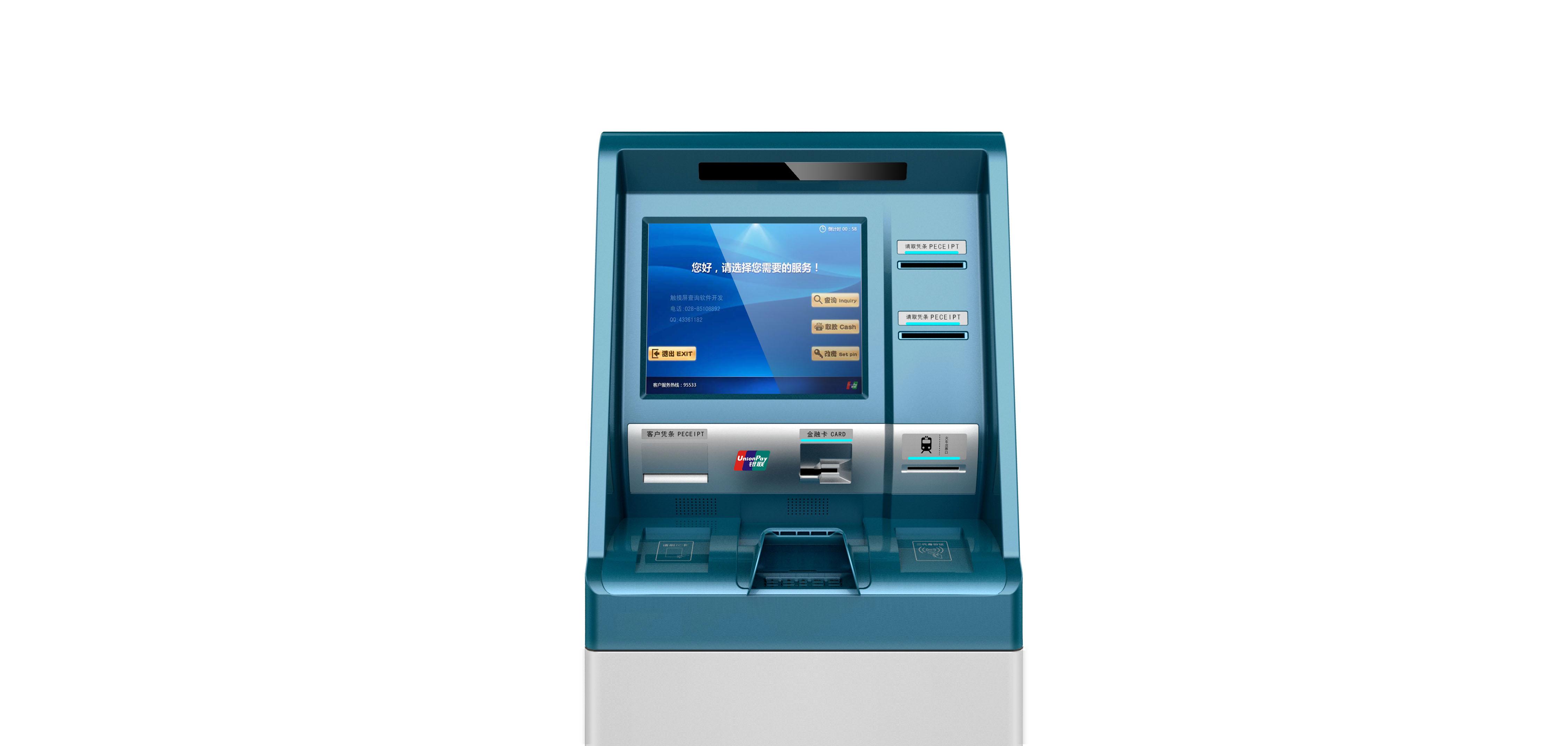 ATM机_产品设计-来设计