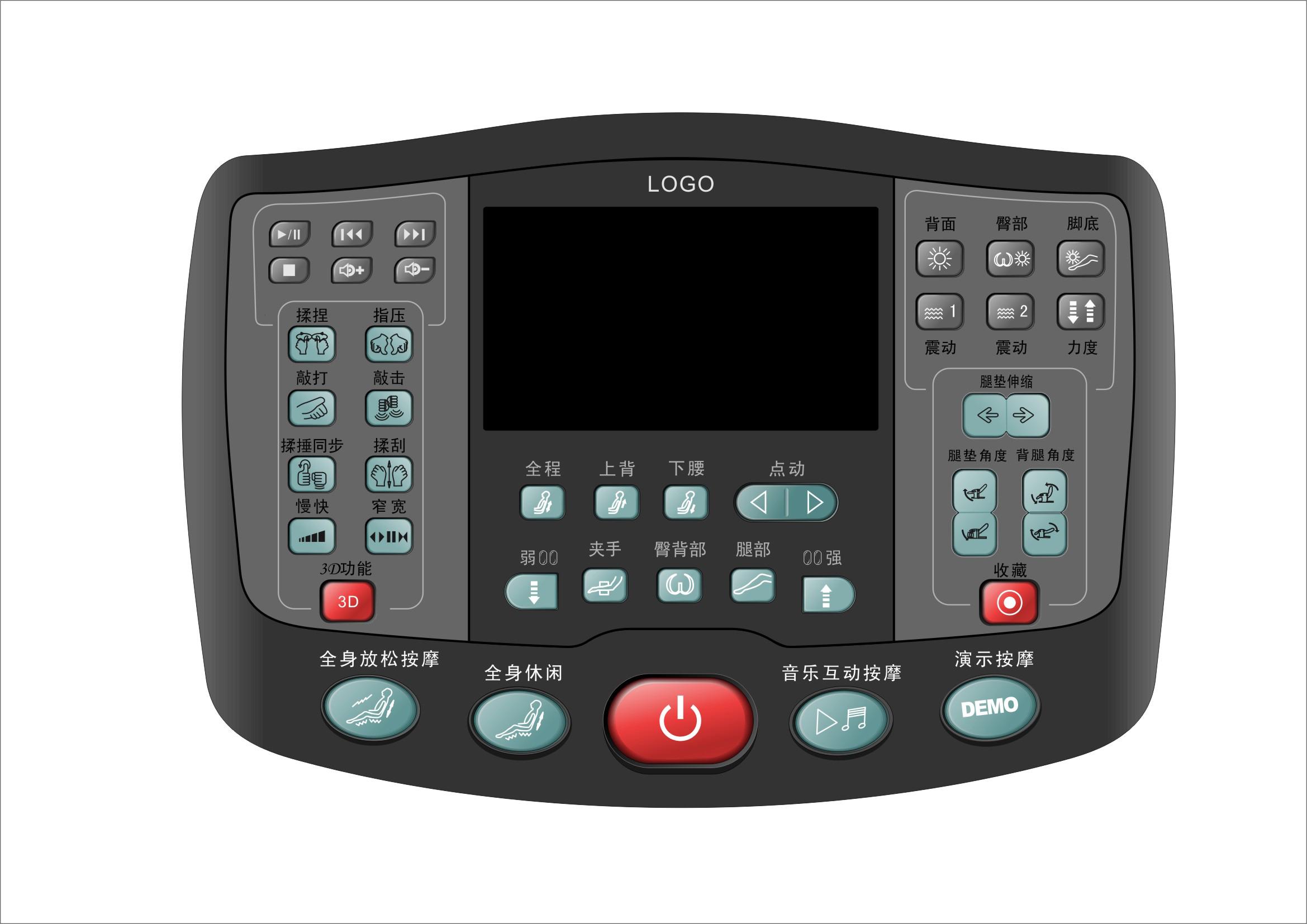 按摩椅手控终端2_产品设计-来设计