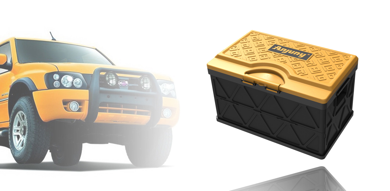 折叠汽车储物箱_产品设计-来设计