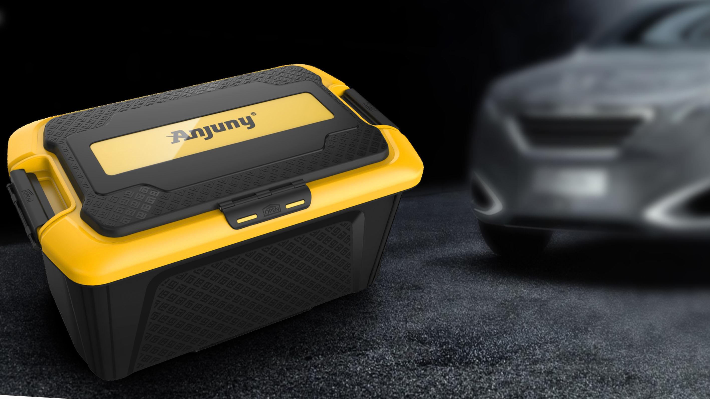 汽车收纳箱2_产品设计-来设计