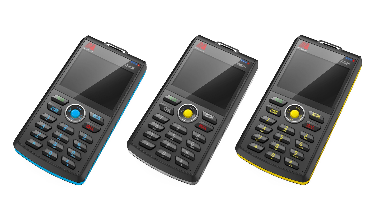手持移动读卡器2_产品设计-来设计