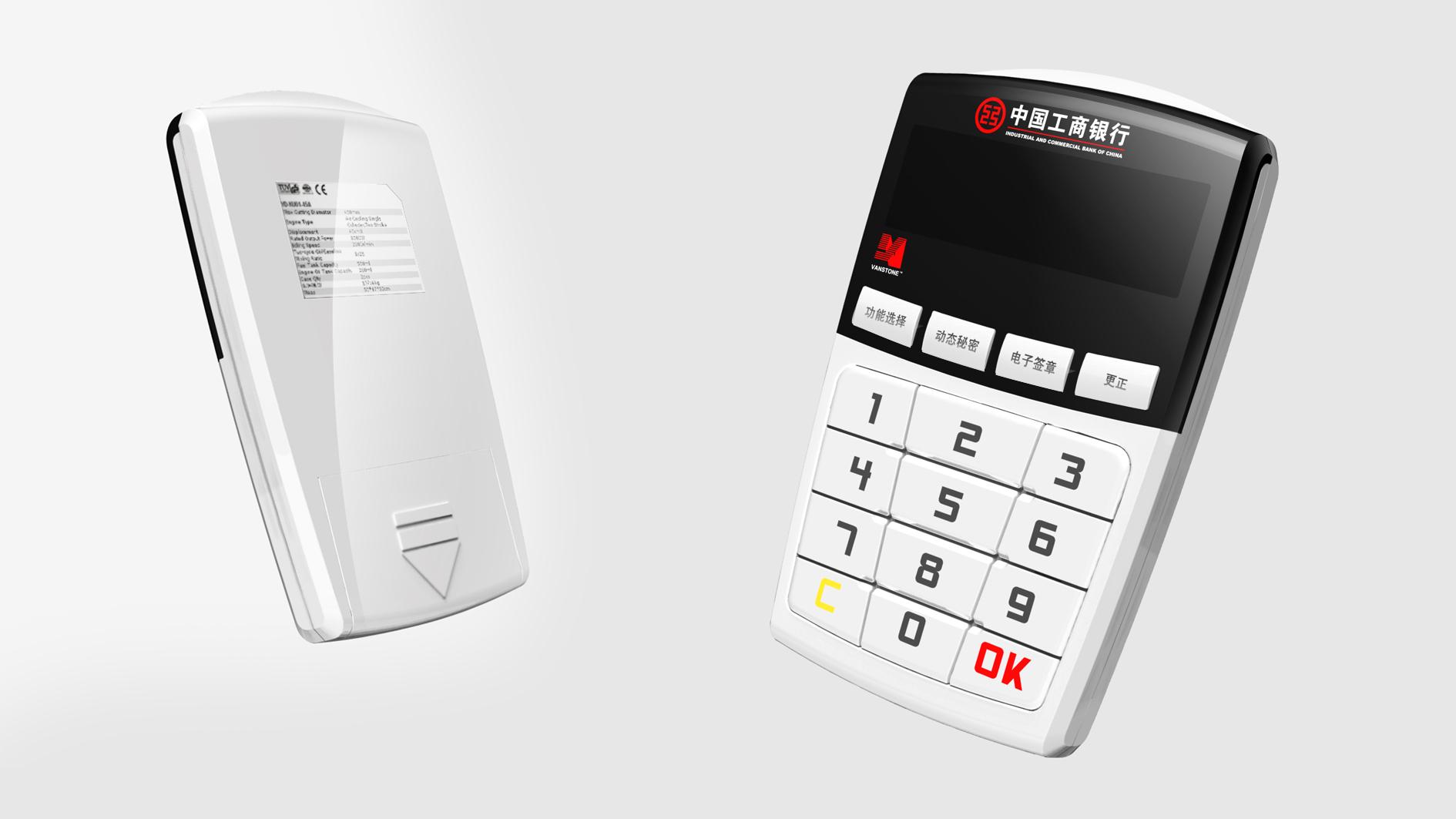 IC卡台面读卡器_产品设计-来设计