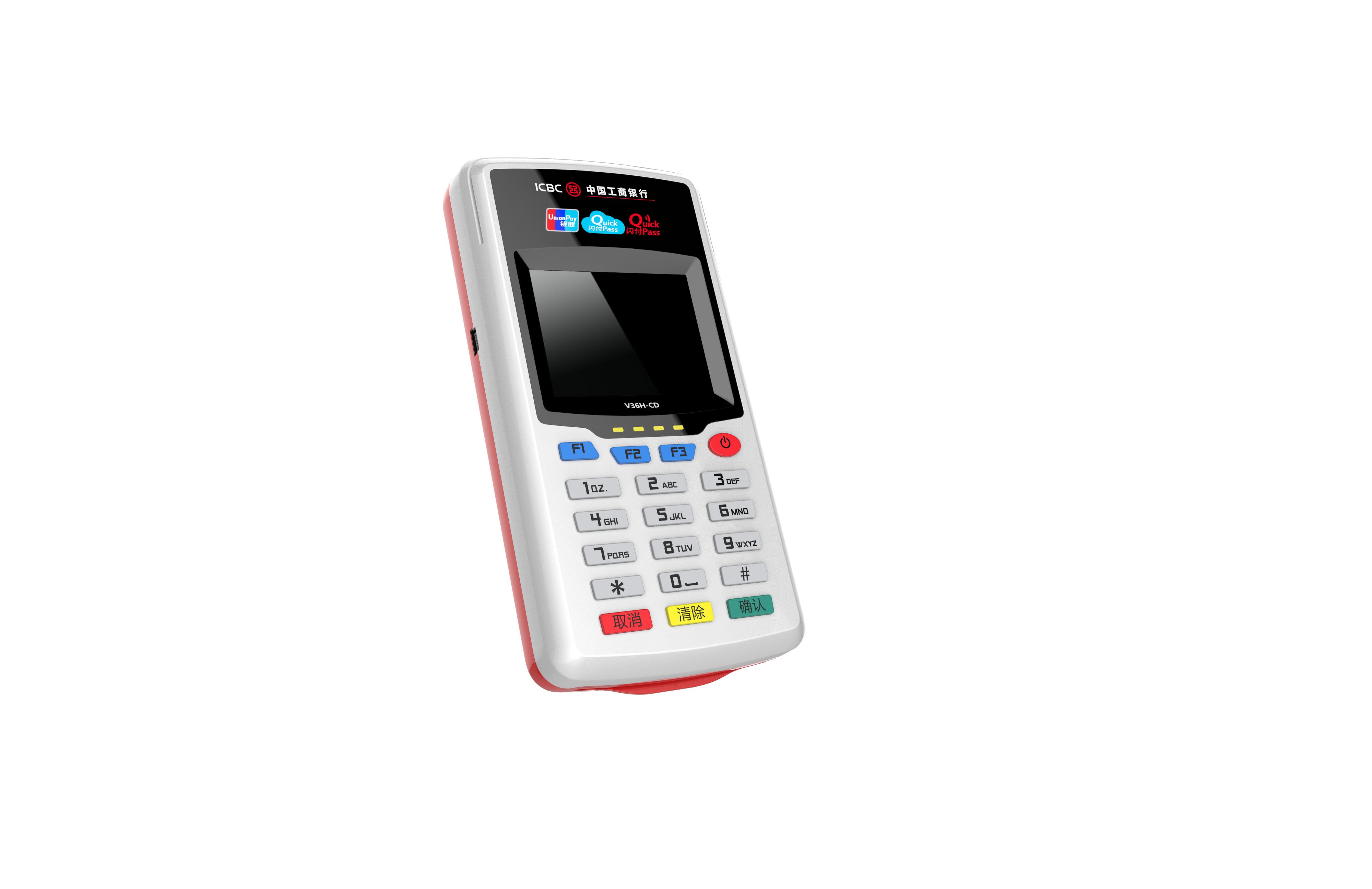 迷你移动金融支付终端2_产品设计-来设计