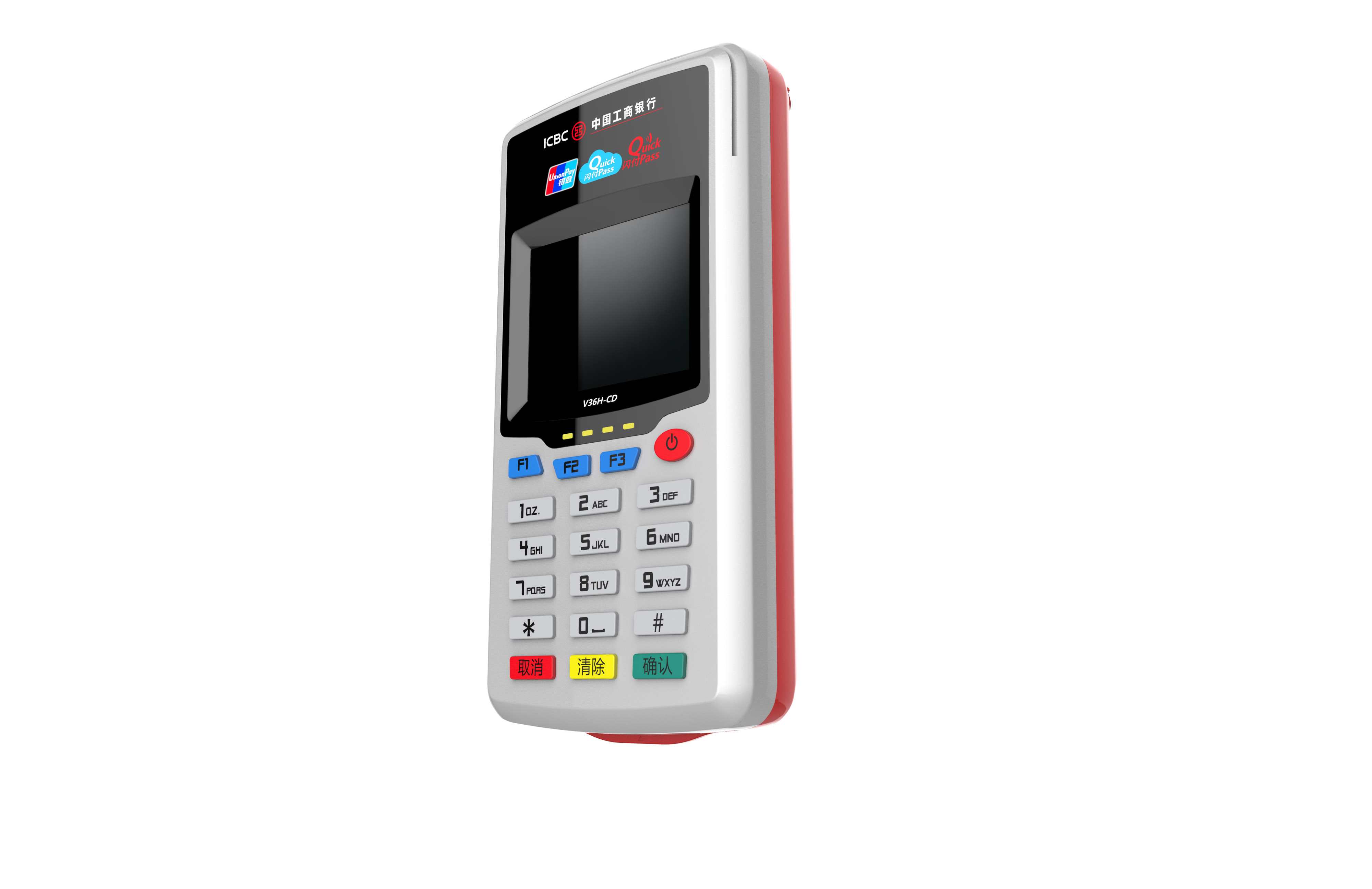 迷你移动金融支付终端_产品设计-来设计