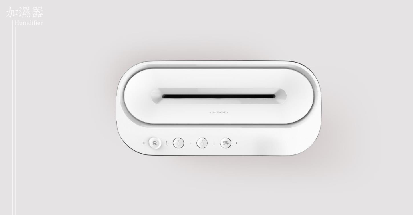 加湿器_产品设计-来设计