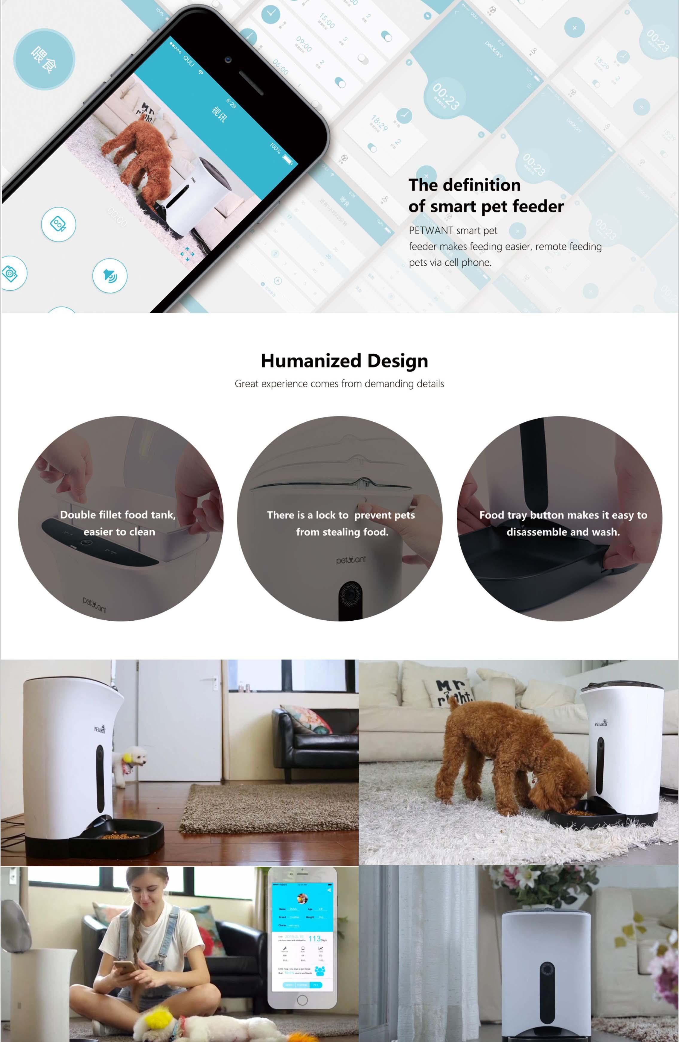 智能宠物喂食器2_产品设计-来设计