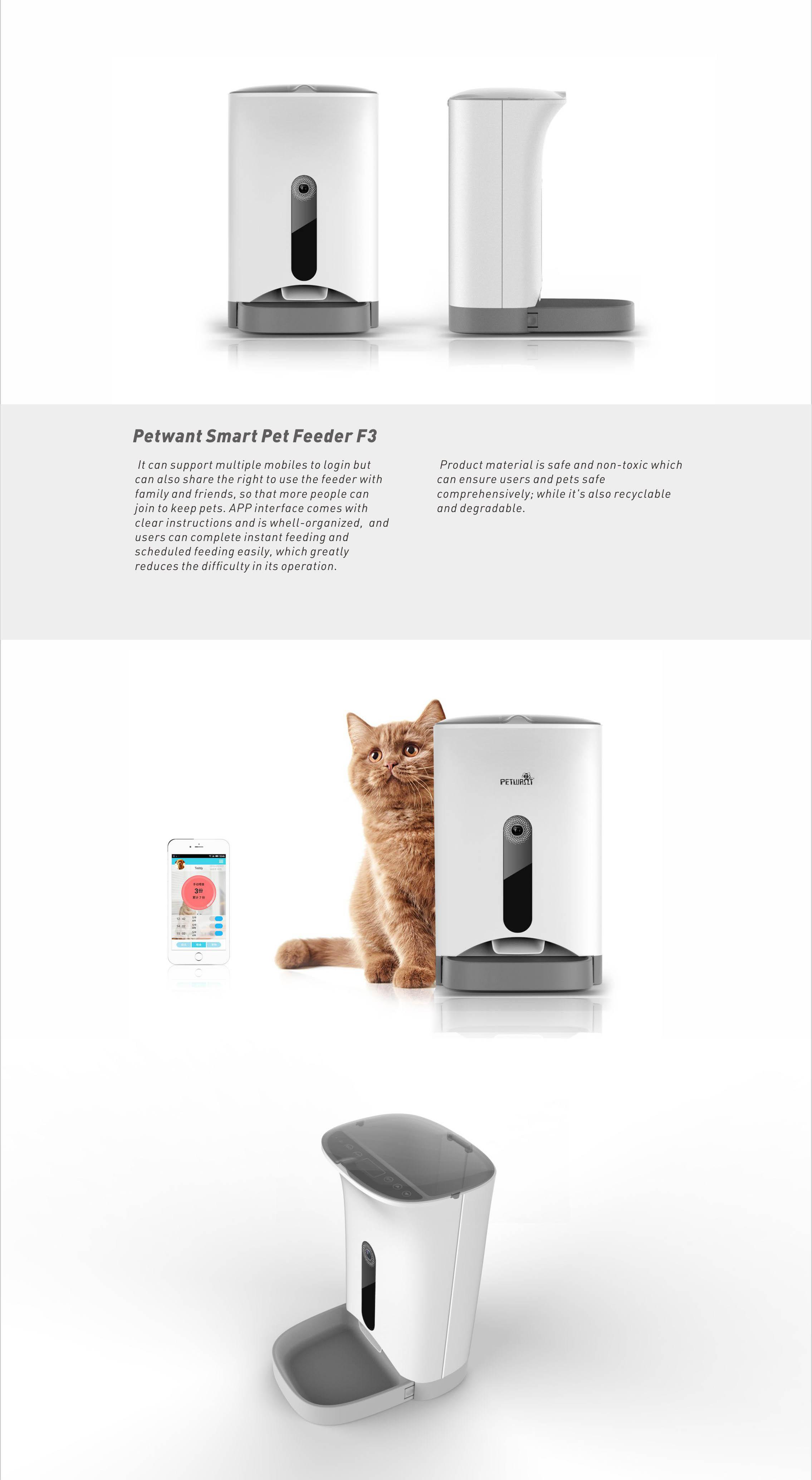 智能宠物喂食器_产品设计-来设计