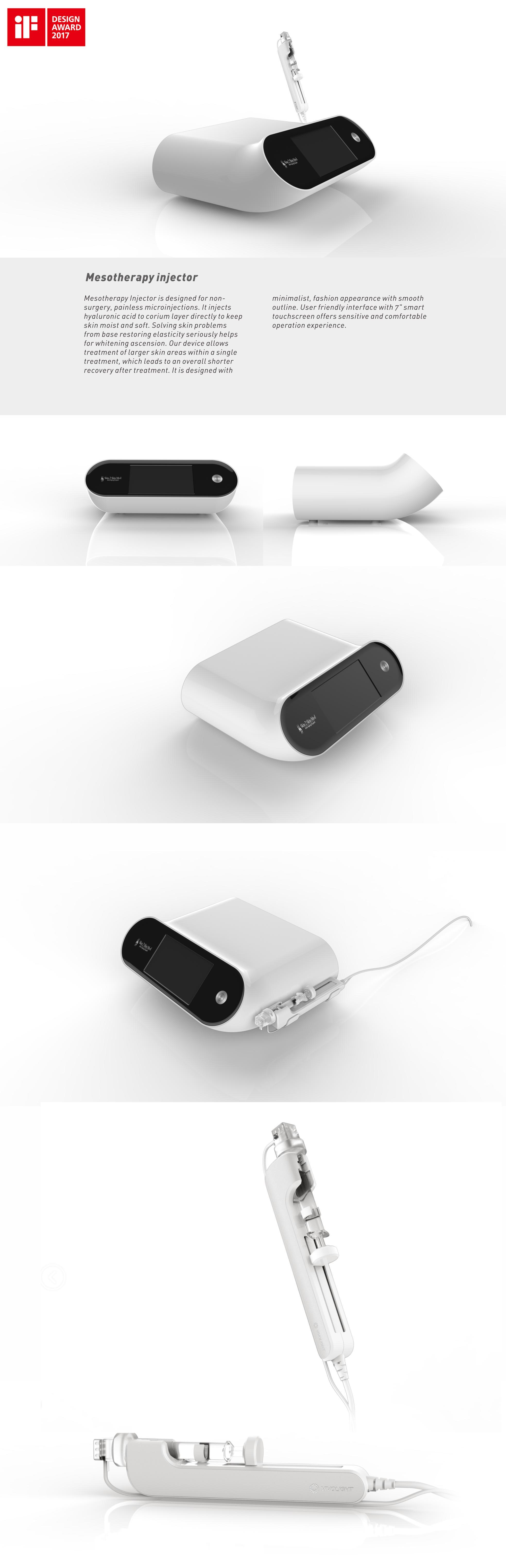 水光针_产品设计-来设计