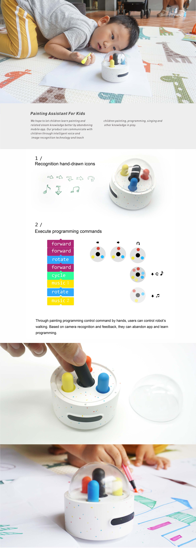 儿童教育编程绘图机器人_产品设计-来设计