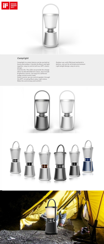 户外露营灯_产品设计-来设计