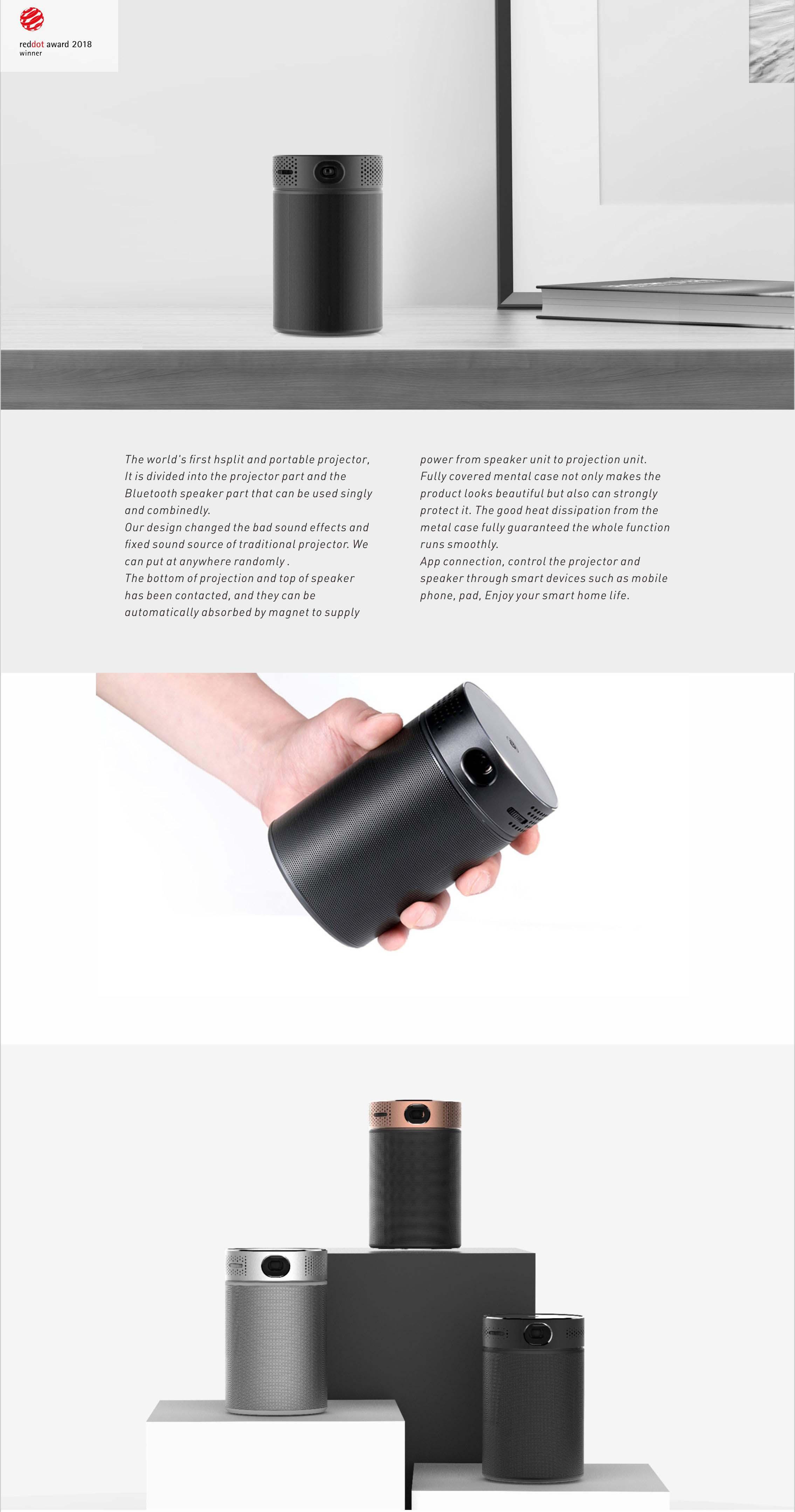便携式模块化投影仪_产品设计-来设计