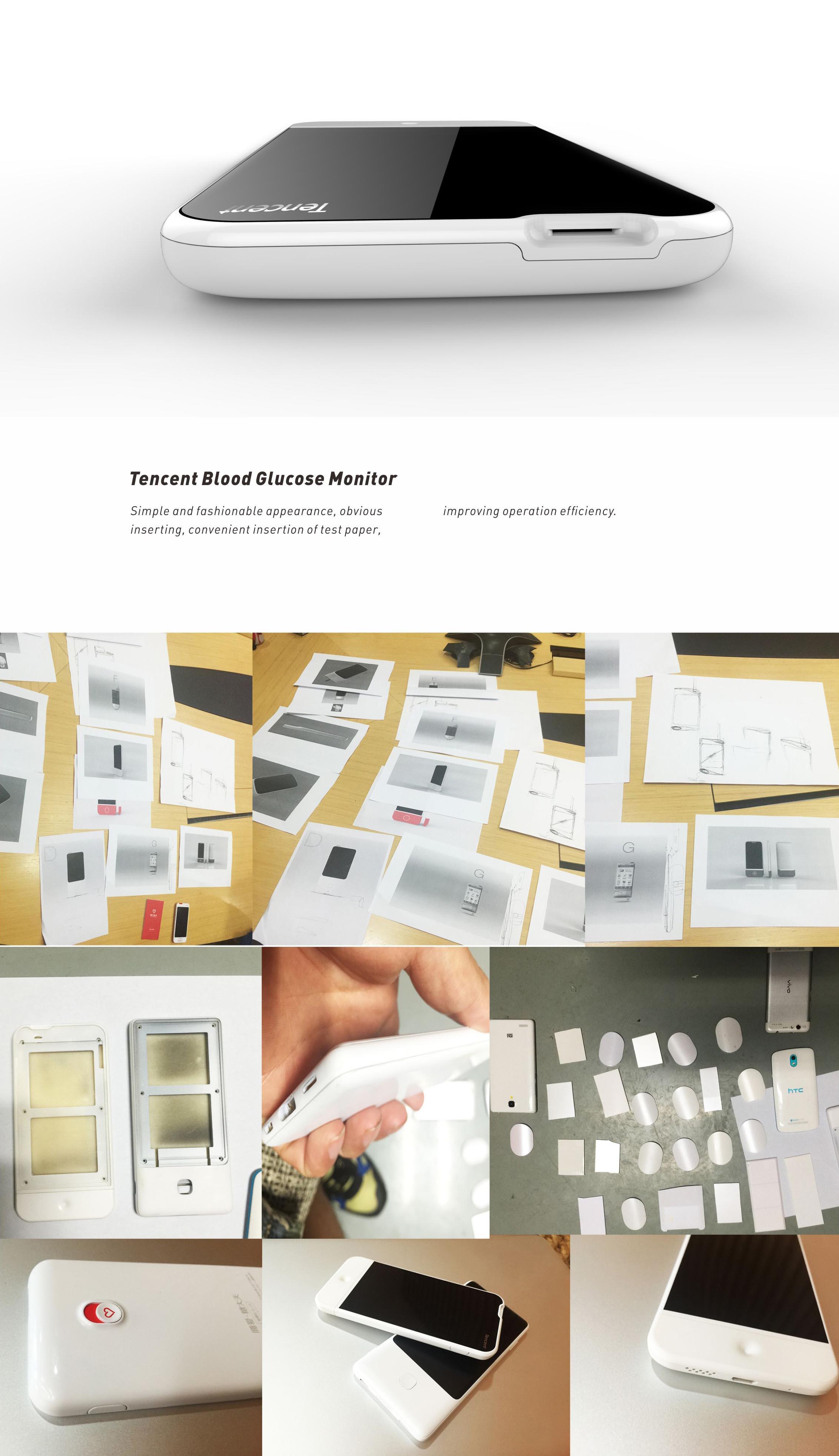 腾讯血糖仪_产品设计-来设计