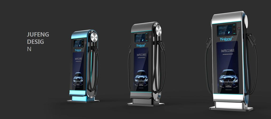 充电桩工业设计_产品外观设计_深圳市巨丰工业设计-来图片