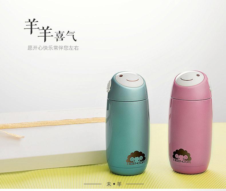 希诺十二生肖杯9_产品设计-来设计
