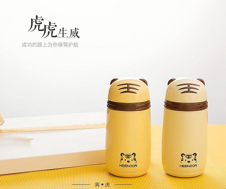 希诺十二生肖杯4_产品设计-来设计