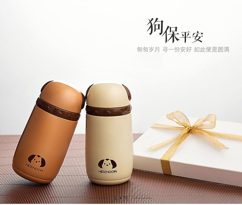 希诺十二生肖杯12_产品设计-来设计