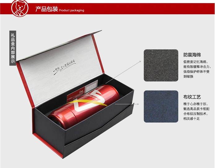 希诺可乐杯8_产品设计-来设计