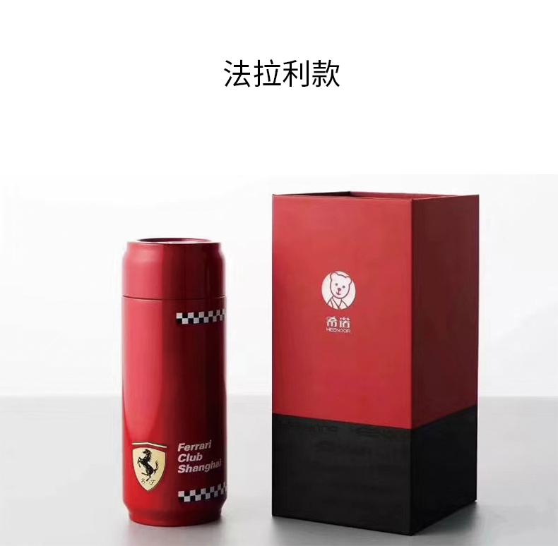 希诺可乐杯7_产品设计-来设计