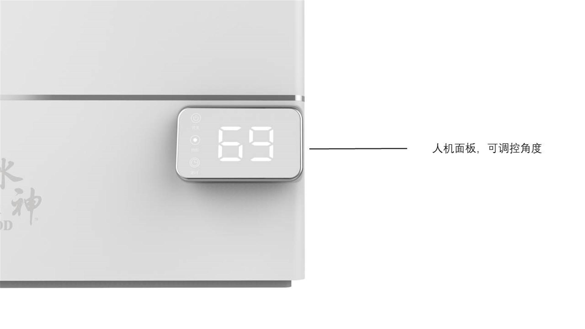 旺旺加湿器8_产品设计-来设计