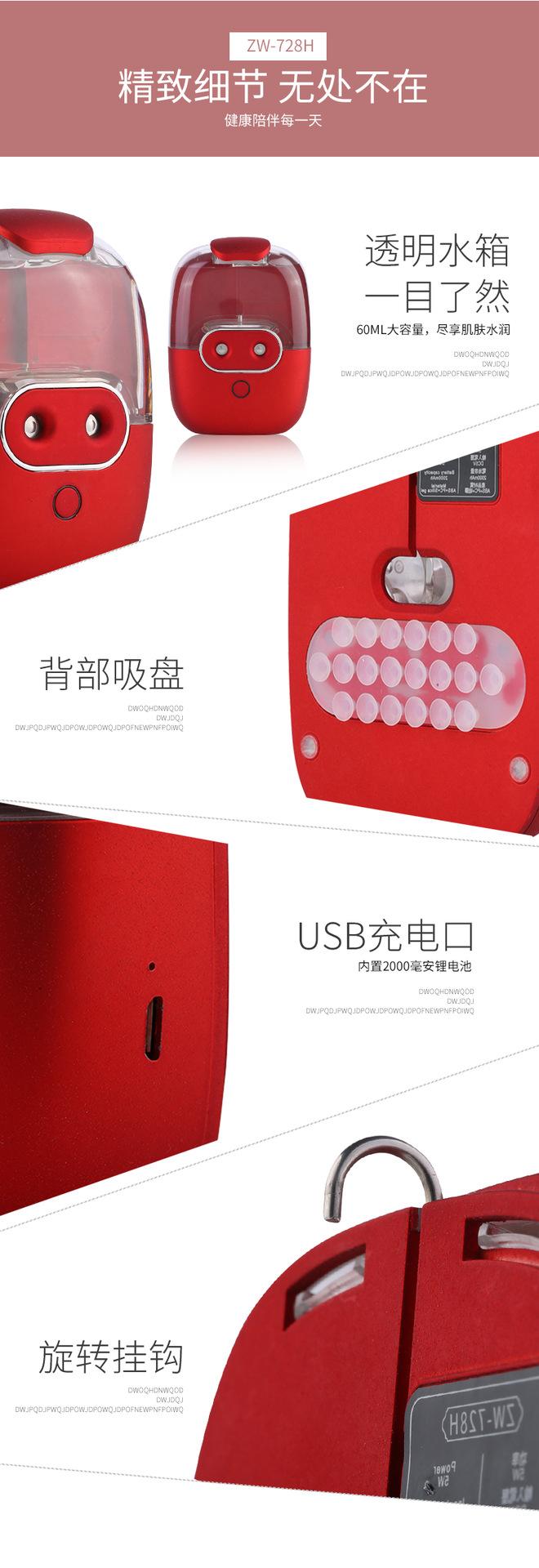 加湿器设计_产品外观设计-来设计