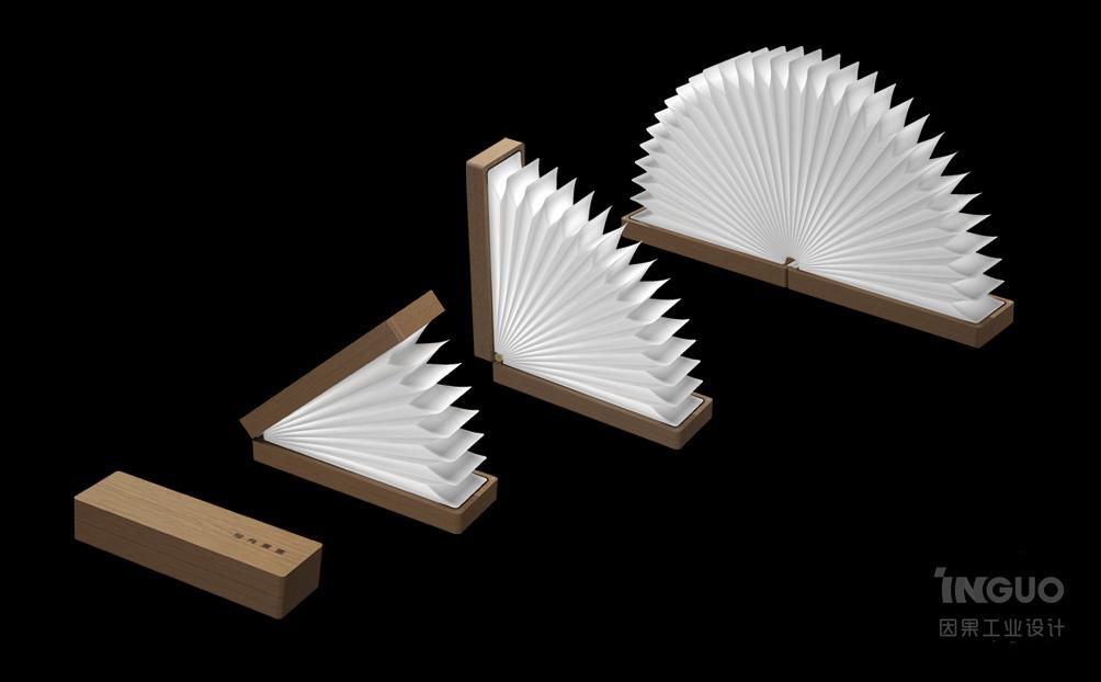 灯具设计_产品外观设计-来设计